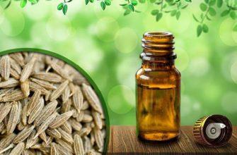эфирное масло тмина-свойства и применение
