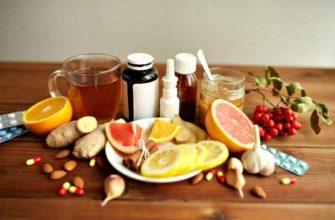 vitaminy-dlya-immuniteta-kakie vitaminy-pit